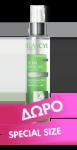 Elancyl - με κάθε αγορά , δώρο huile 25ml
