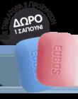 Eubos - με 2 προιοντα eubos δώρο πλάκα σαπουνι - τυχαία επιλογή