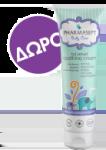 Pharmasept - με 2 προιοντα δώρο soothing cream