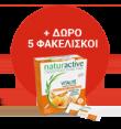 Naturactive Vitalite - δώρο 3577056019975 50ml με κάθε αγορά immunity pack