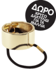 La Roche Posay Effaclar Packs με δώρο Serozinc
