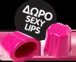 Nanobionic & Sexy lips