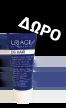 Uriage DS Σειρά Ξηροδερμίας - δώρο δείγμα σαμπουάν 8ml 865149901 - 220419
