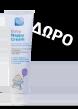 Pharmalead Αφρόλουτρο - δώρο nappy cream 150ml 5203339001464gift - 160419