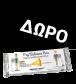 Power Health Μαγνήσιο - δώρο μπάρα - 260219