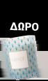 Uriage - με 2 προιοντα -  ΔΩΡΟ WATERCANDLE- 180319