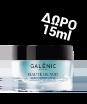 Galenic - Με κάθε αγορά - Nuit 15ml - 180319