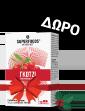 Superfoods Ιπποφαές Woman - δώρο Goji Berry