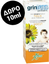 Grintuss Aboca kids - δώρο mini size kids