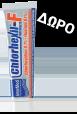 Intermed Οδοντιατρικά  - ΔΩΡΟ 5205152000396gift - 140519