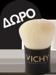 Vichy Dermablend - Kabuki Brush