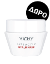 Vichy Liftactiv Collagen - δώρο μινι Hualu Mask 15ml