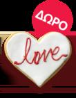 Vichy, με 2 προϊόντα ΔΩΡΟ μπισκότο σε σχήμα καρδιάς