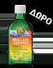 XLS Fat Binder 5206469009034 - ΔΩΡΟ Mollers - 020419