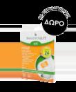 Pharmasept - Με την αγορά 2 thermorelief ή 2 Cryo Gel ΔΩΡΟ 5205122002764gift - 100320
