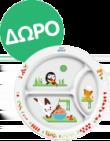 Philips Avent Ατμομάγειρας & ΔΩΡΟ Εκπαιδευτικό Πιάτο