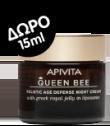 Apivita Queen bee + mini size - 070319