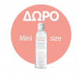 Avene Couvrance και δώρο Avene Micellair 20ml