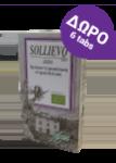 Aboca Solievo - Επιπλέον tabs με κάθε αγορά 18A1310 - 180119