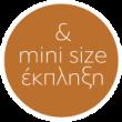 """Εικόνα του """"Darphin + mini size """""""