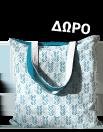 Uriage - shopping bag με κάθε αγορά από τη μπλε σειρά