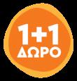 1+1 Δώρο / new