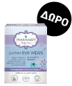 Pharmasept Baby Litro - ΔΩΡΟ Μαντηλακια 5205122002375gift - 080719