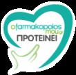 Ofarmakopoiosmou προτείνει
