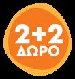 2+2 / new