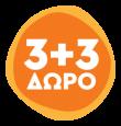 3+3 / new