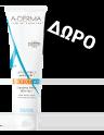 Aderma Protect- ΔΩΡΟ 3282779116473 - 080719