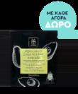 Apivita Αqua Beelicious Με Κάθε Αγορά ΔΩΡΟ Υφασμάτινη Μάσκα 5201279075460gift - 280920 / marina