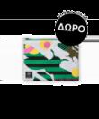 Apivita - Με κάθε αγορά άνω των 35ε, ΔΩΡΟ 5201279068516gift - 190220