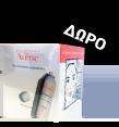 Με την αγορά 2 Σπρέι ιαματικού Νερού της Avène 300ml, δώρο ένας συλλεκτικός κύβος με χαρτομάντηλα - 250719