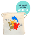 BABE Pediatric ΔΩΡΟ Σακίδιο Πλάτης 11096272gift - 150920 / marina