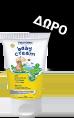 Frezyderm Promo Baby Bath / Shampoo με δώρο Baby Cream 5202888101076gift - 040619