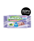 Babylino & Baby Wipes 5201263015717gift - 030220