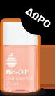 Biooil 125ml με κάθε αγορά - ΔΩΡΟ mini size 25ml - 230719