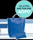 Rekkit / Με αγορές 30€ από durex, scholl, veet δωρο η cooler τσάντα / 280520