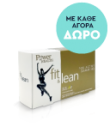 Power health αδυνάτισμα, δώρο fit and lean 5200321010749gift - 140720