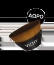 Vichy Dermablend - δώρο βούρτσα vichybrushgift - 020220