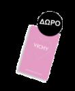 Vichy Άνω των 25 ευρώ - δώρο notepad VichyNotepad  - 110220