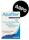 Health aid AquaFlow - με δώρο εξτρα Aquaflow - 070619
