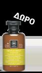 Apivita με την αγορά 2 αντιηλιακώμ - ΔΩΡΟ Σαμπουάν daily σε κανονικό μεγεθος - 210619
