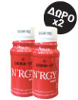 Power Health Back to Work + ΔΩΡΟ 5200321010756gift