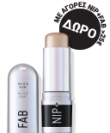 Nip & Fab 5056217800433gift - με αγορές 25 ευρώ και άνω δώρο Aura Stix 16e- 311019