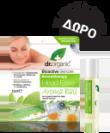 Dr Organic Με 10 ευρω - δωρο 5060391841182gift - 051119