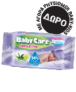 Physiomer Kids/Baby με δώρο Babycare Wipes 5201263015717gift - 061119