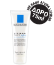 Black Friday > La Roche Posay Sleepikar - με κάθε Lipikar - ΔΩΡΟ 3337872421037gift - 141119