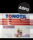 Black Friday >Tonotil με κάθε αγορά - δώροο extra ποσότητα 5203622248767gift - 221119